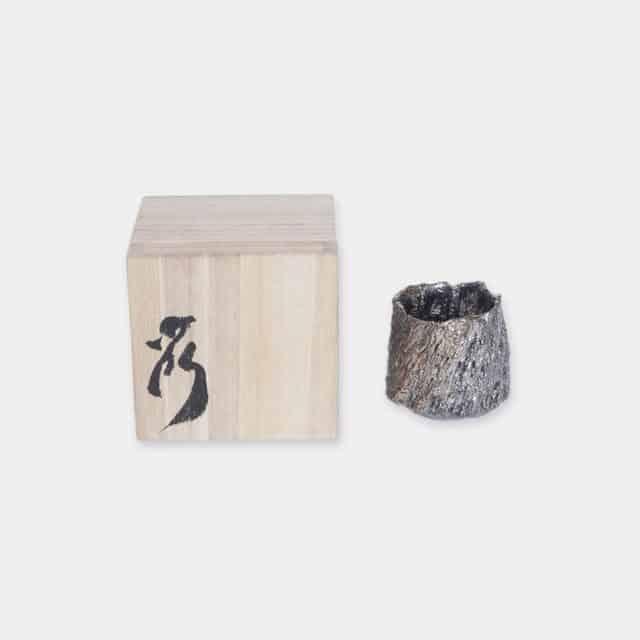 【陶芸家】藤岡光一 シルバープラチナロック ぐい呑