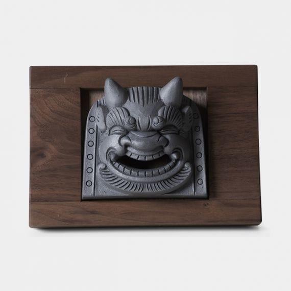 【三州鬼瓦】鬼瓦家守 (新東) 室内に飾る笑鬼瓦:山下敦